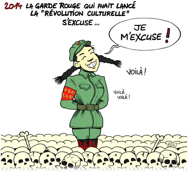 Bluj_Garde-Rouge-