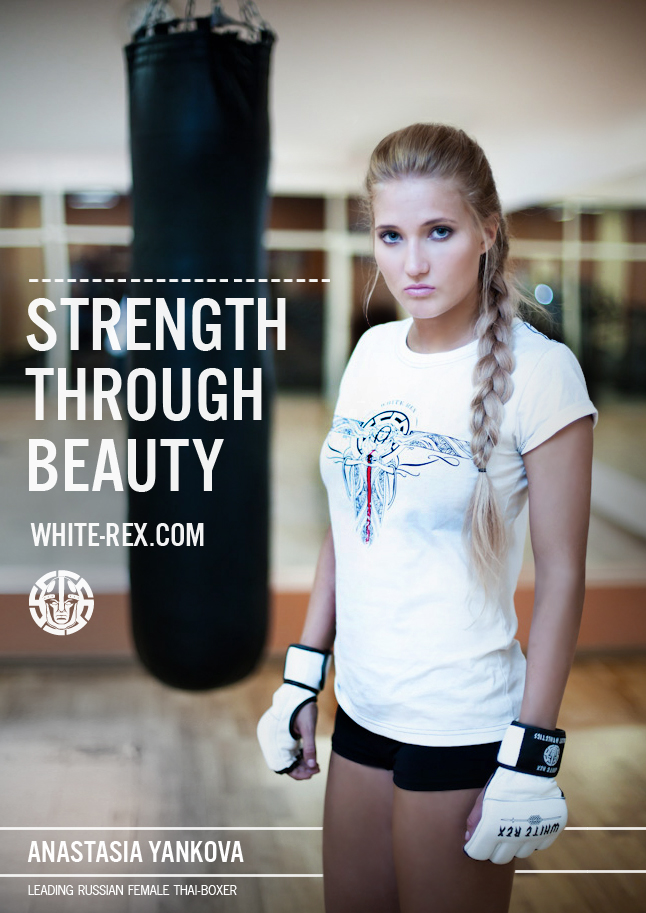 Strength-through-Beauty