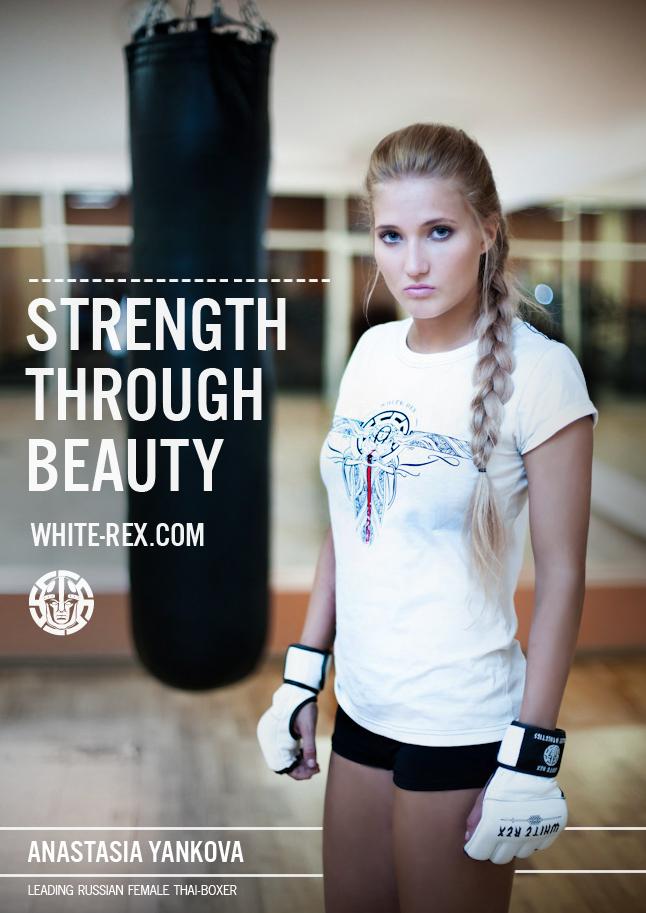 Strength-through-Beauty